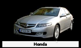 Диагностика Хонда Accord CL7