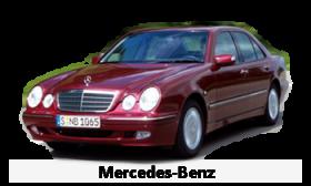 Диагностика автомобиля Mercedes-Benz E280 W210