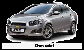 Диагностика двигателя и АБС Chevrolet Aveo T300