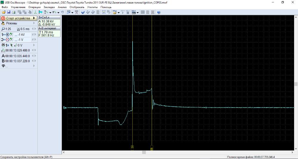 снимок экрана программы мотор-тестера, сигнал с катушки зажигания