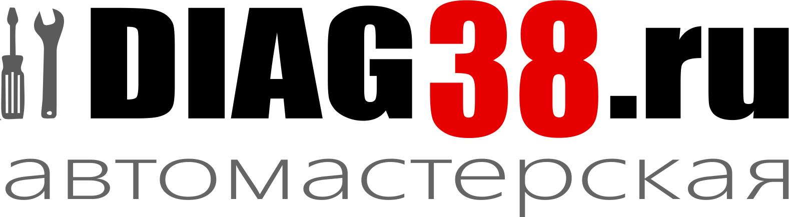 """Автомастерская """"DIAG38"""" в Иркутске – диагностика авто в Иркутске"""